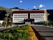 2018西藏地区综合实力排行榜:西藏大学第一