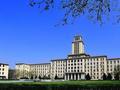 校友会2017天津市大学毕业生质量排行榜