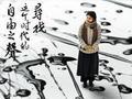 """王小波印象:被""""性""""掩盖的《黄金时代》"""