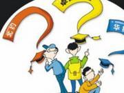 四川省2017年高考志愿批次设置及填报时间安排