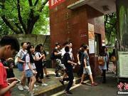北京高考出行攻略:考生乘坐地铁优先购票安检