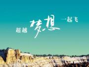 """评北京高考作文:""""为你拍照""""背后的真情实感"""