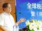 许善达:税制改革应以提高竞争力为优先目标