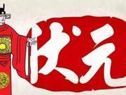 2017内蒙古高考状元出炉:文科630分 理科699分