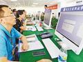 实地探访重庆高考录取现场:四步档案投至高校