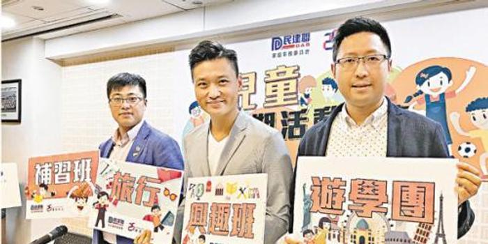 11%香港小学生报礼仪班超5个_手机新浪网工作计划兴趣小学文明图片