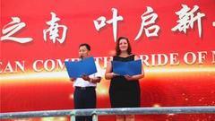 海南枫叶国际学校校长:新名字 新开始
