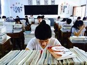 新疆:乌鲁木齐市2018年高考网上报名开始