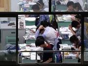 云南高考报名人数为326181人 共设有129个考区