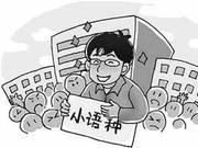 高考选小语种会是利好吗 有复读生选日语涨77分