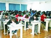 福建省2018年高考11月9日起开始网上报名
