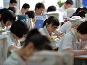 北京公布高中学考成绩计入高考录取总成绩方式