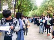 重庆各大高校研究生扩招 最大增幅达50%