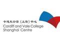 2017新浪教育盛典候选机构:卡迪夫公学上海