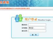 2018国考陕西考区考生网上报名确认须知
