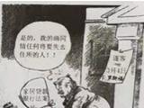 2021高考历史真题(广东卷)