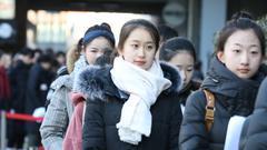 北京电影学院开考 报考人数同比增31.02%