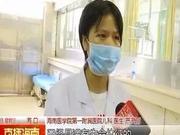 海南医学院2018年研究生招生调剂公告