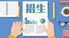 北京市门头沟区2018年义务教育阶段入学政策出炉
