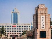 2018山东省大学教师数量排行榜