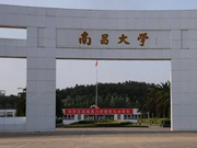 2018江西省大学教师数量排行榜