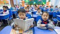 北京市石景山区2018年义务教育阶段入学政策发布