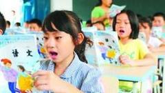 2018年大兴非京籍适龄儿童入学材料审核意见发布