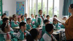 顺义区发布2018年非京籍适龄儿童入学材料审核工作