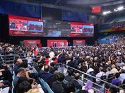 北京大学120周年纪念大会:守正创新 引领未来