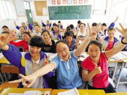 甘肃:2018年高考本科二批共录取考生40064名