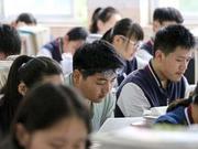 2018浙江高考规定出台 共计30.6万考生报名
