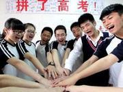 湖南45.18万人报名2018高考 比上年增加4.1万人