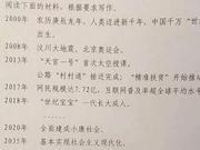 知名语文教师解读河南高考作文该咋写?