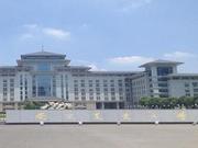 南京农业大学2018年本科招生章程
