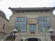 校友会2018湖北省大学一流专业排行榜