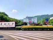 2018湖南省大学创新能力排行榜:中南大学第一