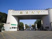 2018江西省大学创新能力排行榜:南昌大学第一