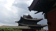 2018北京中考历史试题解析汇总(持续更新中)
