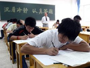 北京中考志愿填报:3个批次志愿不用全填满