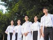 2018中国高校医学最好本科专业大学排行榜