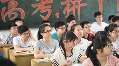 重庆发布方案确定2018年启动新高考改革