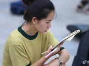 首都师范大学2019接收本科生免试攻读硕士办法