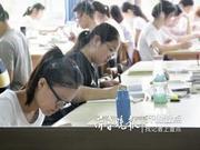2019年北京工业大学推免研究生预报名的通知