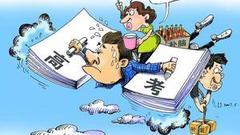 北京教委澄清改革后高考成绩只占60%:混淆概念