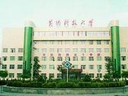 武书连2018中国民办大学排行榜发布