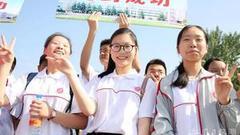 安徽省教育厅:原定于2018年的高考改革暂不启动