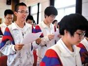 北京新高考来了 您准备好了吗?