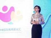 中国家长教育焦虑指数报告:成长烦恼不再是孩子专属