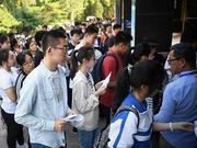 武大博士:招考分离是倒退 招生权力不能给高校