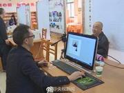 2019年考研研招网报名流程图(统考)